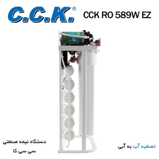 خرید تصفیه آب نیمه صنعتی