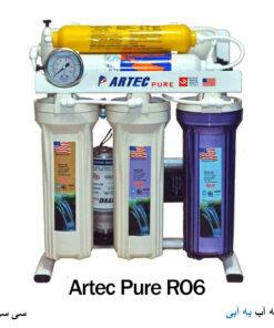 دستگاه تصفیه آب آرتک پیور مدل Artec RO6