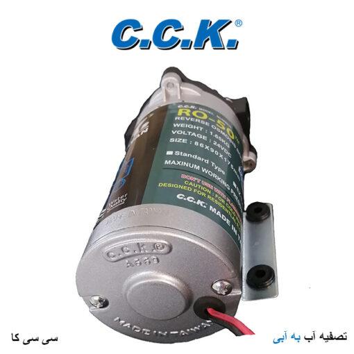 پمپ تصفیه آب خانگی CCK