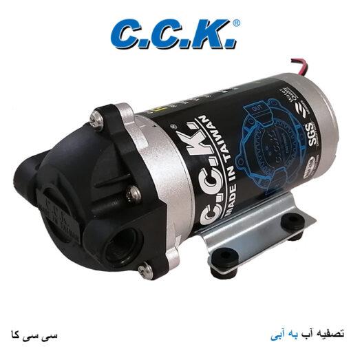 پمپ دستگاه تصفیه آب خانگی سی سی کا مدل RO 50