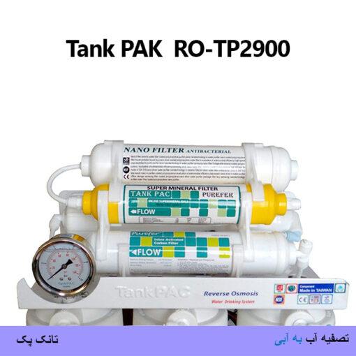دستگاه تصفیه آب تانک