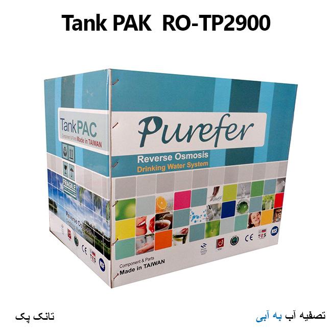 تانک پک مدل RO TP2900