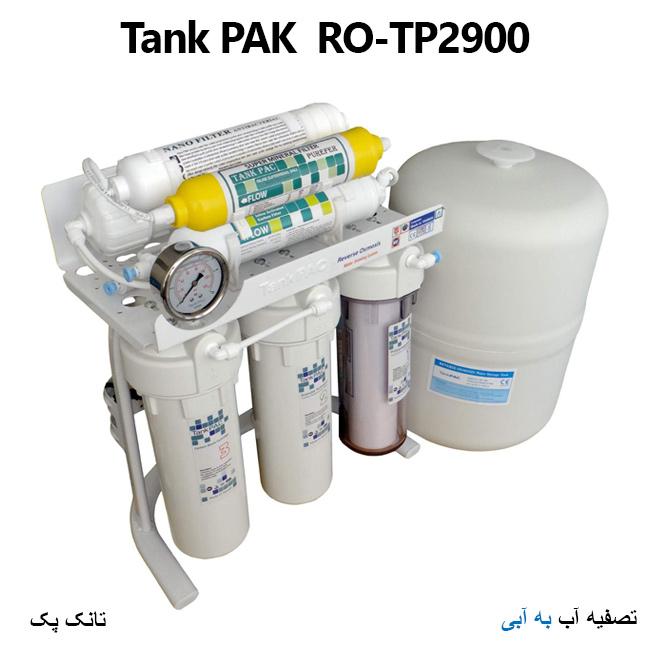 دستگاه تصفیه آب خانگی تانک پک مدل RO TP2900