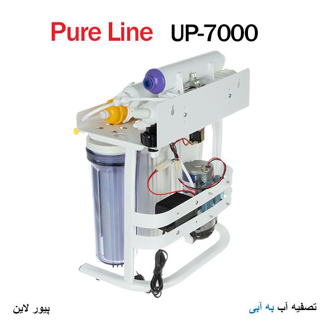 پیور لاین Pure Line UP-7000