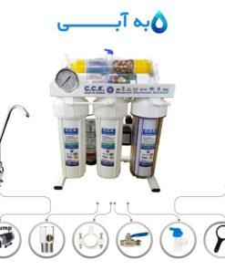 تصفیه آب 6 مرحله ای سی سی کا
