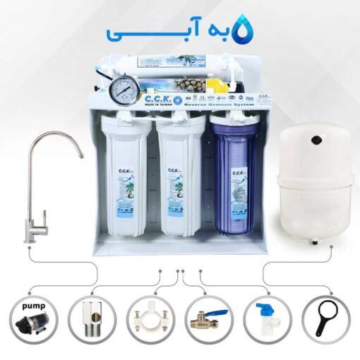 دستگاه تصفیه آب شش مرحله سی سی کا CCK RO6