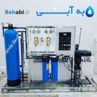 دستگاه تصفیه آب صنعتی 5 متر مکعب