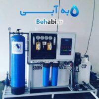 دستگاه تصفیه آب صنعتی 10 متر مکعب