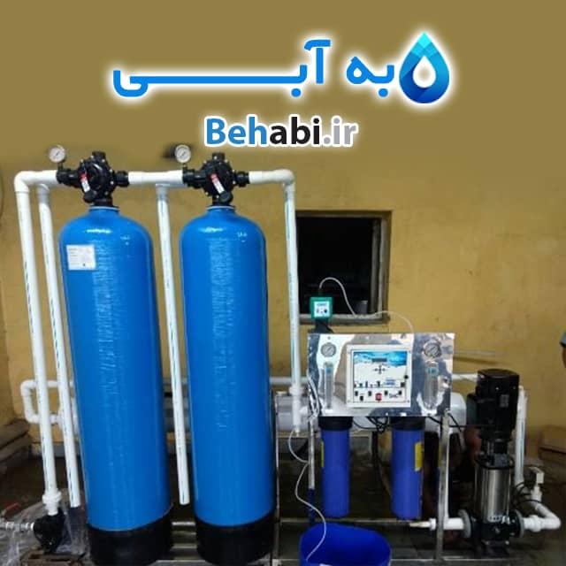دستگاه تصفیه آب صنعتی با ظرفیت 20000 لیتر