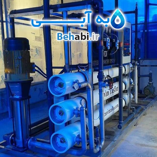 دستگاه تصفیه آب صنعتی 15 متر مکعب