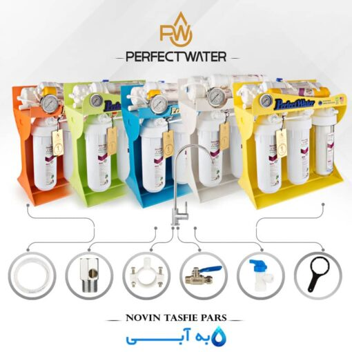 دستگاه تصفیه کننده آب پرفکت واتر
