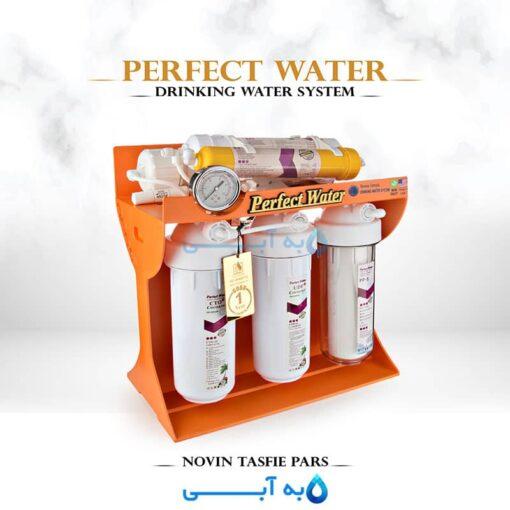 دستگاه تصفیه آب شش مرحله پرفکت واتر