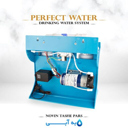 تصفیه آب شش مرحله پرفکت واتر