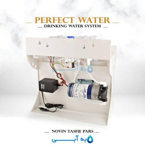 دستگاه تصفیه آب شش مرحله Perfect Water