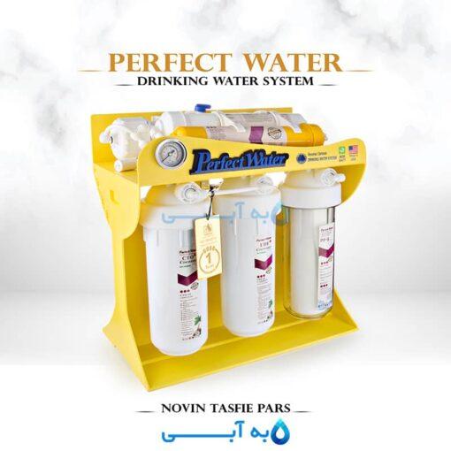 تصفیه آب 6 مرحله Perfect Water