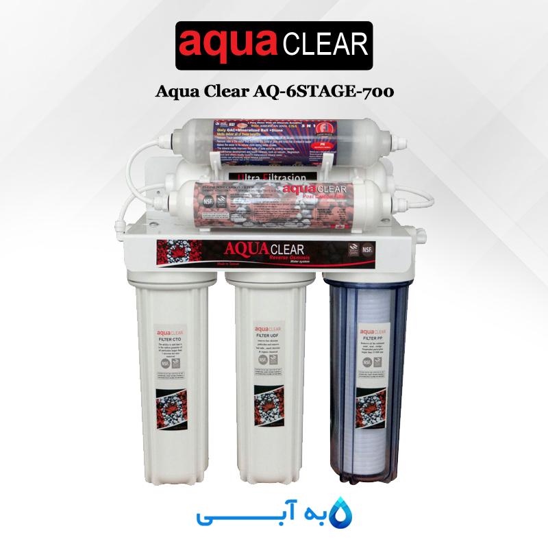 تصفیه آب آکوا کلیر مدل Aqua Clear AQ-6STAGE-700
