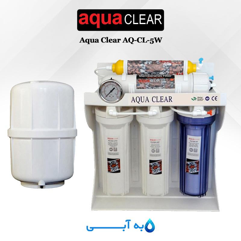 تصفیه آب آکوا کلیر مدل Aqua Clear AQ-CL-5W