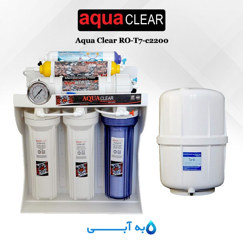 تصفیه آب آکوا کلیر مدل Aqua Clear RO-T7-c2200