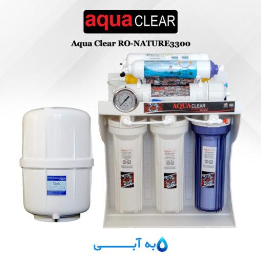 تصفیه آب آکوا کلیر مدل Aqua Clear RO-NATURE3300