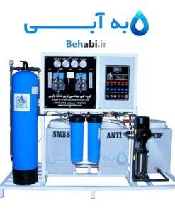 دستگاه تصفیه آب صنعتی با ظرفیت 5000 لیتر