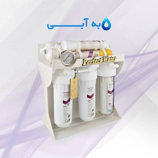 دستگاه تصفیه آب هفت فیلتر پرفکت واتر RO7